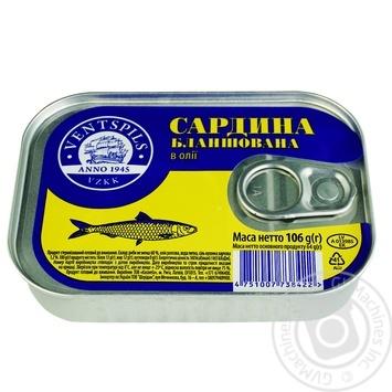 Сардина Ventspils бланшированная в масле 106г - купить, цены на Ашан - фото 1