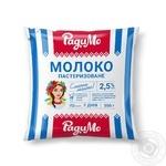 Молоко РадиМо пастеризованное 2,5% 500г