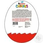 Яйцо Kinder Surprise Весна Маша и Медведь из молочного шоколада c молочным внутренним слоем и игрушкой внутри 220г - купить, цены на Ашан - фото 3