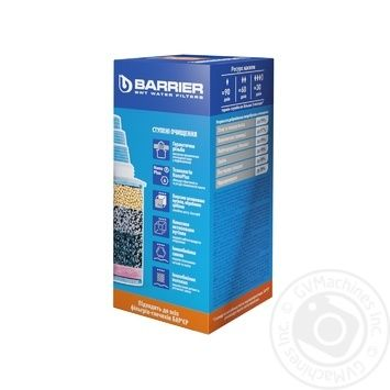 Касета Barrier Залізо для фільтрів-глечиків - купити, ціни на Ашан - фото 3