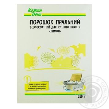 Стиральный порошок Каждый день Лимон бесфосфатный для ручной стирки 350г