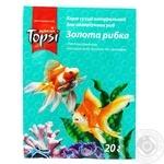 Topsi Fish Feed 20g