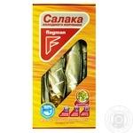 Flagman Cold-Smoked Salak 250g