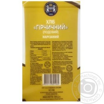 Kulinichi Mustard Bread sliced 500g - buy, prices for MegaMarket - image 2