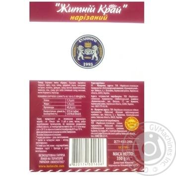 Kulinichi Rye land Bread sliced 350g - buy, prices for Tavria V - image 2