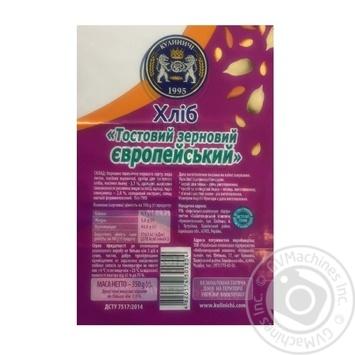 Kulinichi European bread toast grain 350g - buy, prices for Furshet - image 2