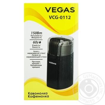 Кавомолка Vegas VCG-0112 - купити, ціни на Ашан - фото 1