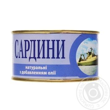Сардини Аквамарин натуральні з додаванням олії 230г - купити, ціни на Ашан - фото 5