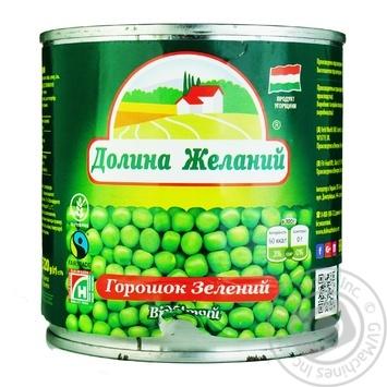 Горошек Долина Желаний зеленый Венгерский отборный 425мл - купить, цены на Фуршет - фото 1