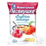 Vivsyanushka Instant Oatmeal with Raspberries and Cream 47g