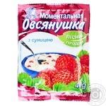 Vіvsianushka Instant Oatmeal With Strawberries