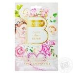 Breesal Gourmet Sensual Tenderness For Linen Aromatic Sachet 20g