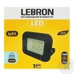 Lebron LED Searchlight IP65 10W 6200K