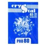 Бумага офисная Crystal Pro 80 А5 250 листов
