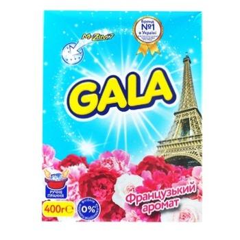 Пральний порошок Galа Французький аромат ручне прання  400г - купити, ціни на Метро - фото 1