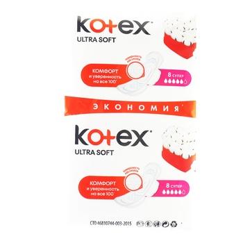 Прокладки Kotex Ультра Супер мягкая поверхность 16шт - купить, цены на Novus - фото 1