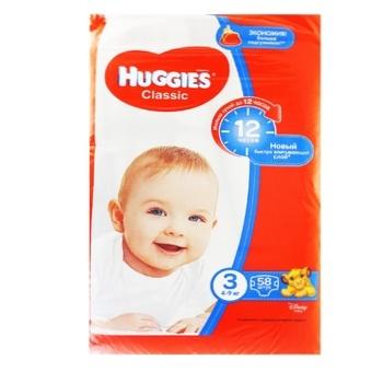 Huggies Classic Jambo 3 Baby Diapers - buy, prices for Novus - image 1