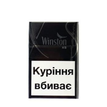 Winston XS Silver cigarettes - buy, prices for CityMarket - photo 3