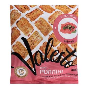 Мини-Роллин Valesto с телятиной из вытяжного теста филло замороженные 800г