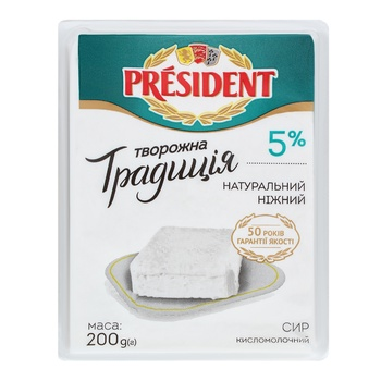 President Cottage cheese Cottage cheese tradition 5% 200g - buy, prices for CityMarket - photo 1