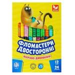 Фломастери Школярик двосторонні 24 кольори 12шт