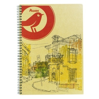 Notebook Auchan Auchan checkered 80pages 350g - buy, prices for Auchan - photo 1