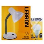 Lebron White Table Lamp E27