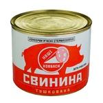 Свинина Наши колбасы тушеная 525г