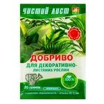 Добриво Чистий лист для декоративно-листяних рослин 20г