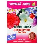 Chystiy Lyst Crystalline Fertilizer For Flowering Plants 300g