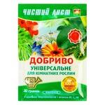 Chystiy lyst Fertilizer Universal for Houseplants 20g