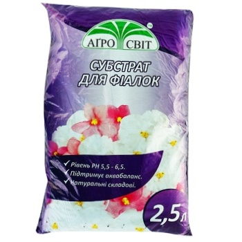Agrosvit Substrate for Violets 2,5l