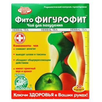 Фиточай Ключи здоровья №2 Фито фигурофит для похудения 20шт*1,5г