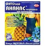 Фиточай Ключи здоровья Ананас-Черника для похудения в пакетиках 20шт*1,5г