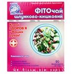 Klyuchi zdorovya Herbal Tea №7 Gastrointestinal in Teabags 20pcs*1,5g