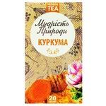 Чай трав'яний Мудрість Природи Куркума в пакетиках 20шт*1,5г