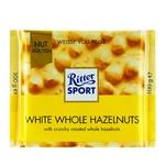 Шоколад Ritter Sport білий з цільними лісовими горіхами 100г - купити, ціни на МегаМаркет - фото 1