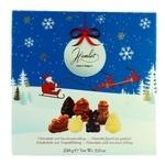 Hamlet Winter Assorted Chocolate Candies 250g