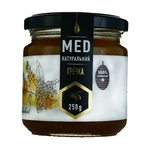 Buckwheat Honey 250g