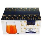 Набор стаканов Bohemia Ardea 300мл 6шт