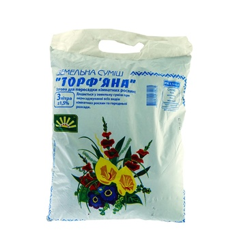 Peat Soil Mix 3l - buy, prices for Auchan - photo 3
