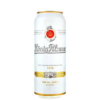 Konig Pilsner light beer can 4.9% 0,5l