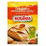 Kotanyi At Home Spices for Baking Bread 29g