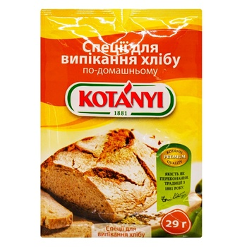 Специи Kotanyi По-домашнему для выпечки хлеба 29г - купить, цены на Ашан - фото 1