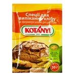 Специи Kotanyi для выпекания хлеба за фермерским рецептом 30г