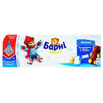 Бісквіт Ведмедик Барні з молочною начинкою 150г - купити, ціни на Метро - фото 1