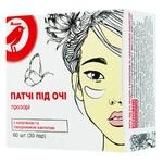 Auchan Transparent Eye Patches 60pcs