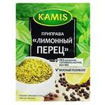 Kamis Lemon Pepper