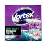 Vortex All in 1 Dishwasher Tablets 20pcs