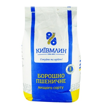 Kyivmlyn wheat flour 5000g